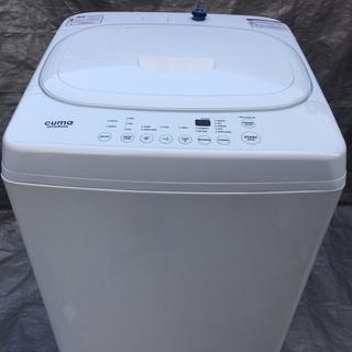 ◯ アマダナ 全自動洗濯機 CUMA 5.5kg オシャレ家電 ◯