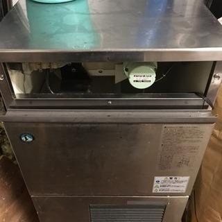 35kg  製氷機