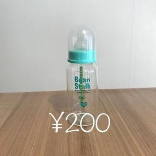 哺乳瓶 150cc ベビー用品まとめて売ります