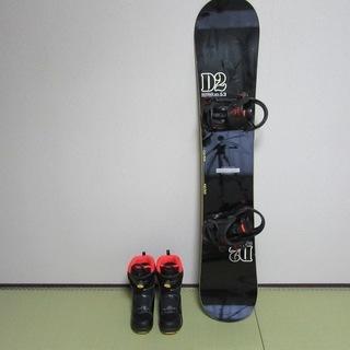 スノーボード ブーツ付き「板:NOVEMBER」「ブーツ、ビンデ...