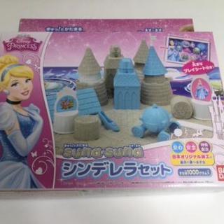 【新品】ぎゅっ!とかたまるsuna・suna アナと雪の女王セット