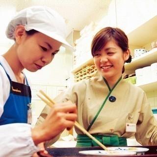 【青山:急募】夜 時給1200円 昼 時給1100円  キッチンのお仕事