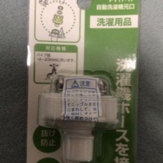 自動洗濯機元口 PT17-1F
