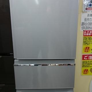 ☆高く買取るゾウ 八幡西店☆【直接引取限定】冷蔵庫 330L 最新...