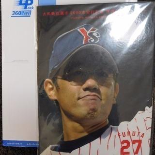 【未開封】古田敦也選手 2000本安打記念 写真付切手シート