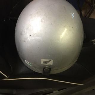 ヘルメット!b