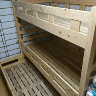 天然木製 三段ベッド