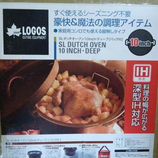 (新品未使用)★★ロゴス SLダッチオーブン10inch・ディー...
