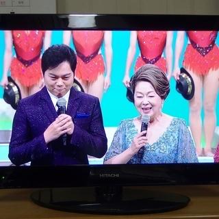 ★美品★日立26V型ハイビジョン液晶テレビ 2010年製