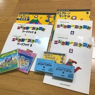 お子さま用‼️エレクトーン テキスト CD カセット セット エレ...