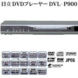 日立 DVDプレーヤー DVL-P900