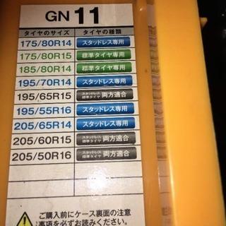 ノア他NETGEAR GIRAREネットギアジラーレGN11タイヤ...