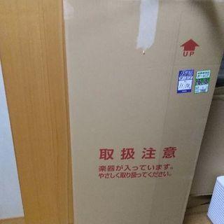 ギター発送用ダンボール梱包材とクッション材たくさん