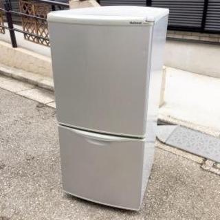 ❄️冷蔵庫❄️137L✨超美品‼️保証⭕️即日配送💜
