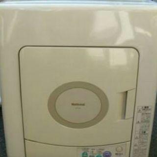 衣類乾燥機 ジャンク品