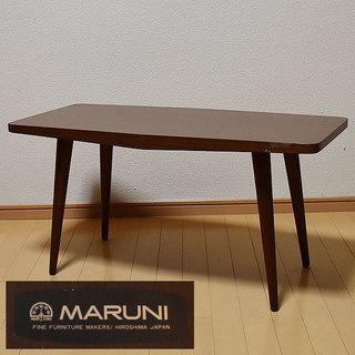 オールドマルニ センターテーブル ローテーブル 幅91cm