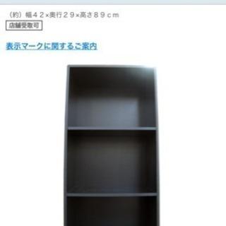モダン☆ブラックカラーボックス5個