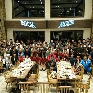 【高時給】萌木の村レストランROCKスタッフ募集!若いスタッフと...