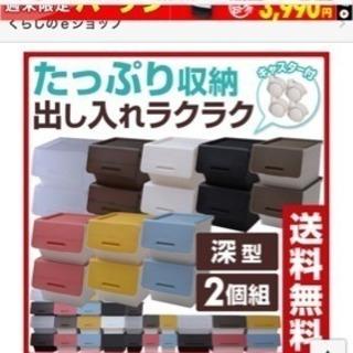 モダン☆ブラウン収納ボックス
