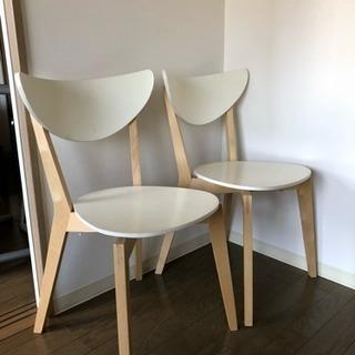 IKEA 椅子二個セット (バラ売り相談可)