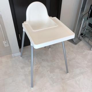 IKEA ベビーチェア Antilop 白 テーブル付き