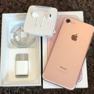 【超美品】SIMフリーiPhone7 32gb