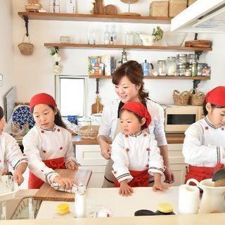 【体験レッスン募集】こどもお料理教室バンビーニ
