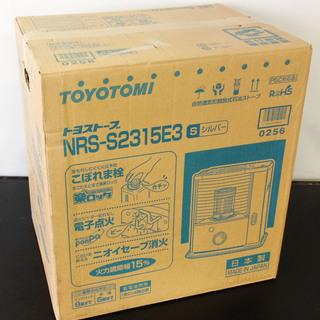 リビルト☆TOYOTOMI 石油ストーブ NRS-S2315E3