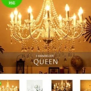 モデルルーム展示品  シャンデリア LED対応 美品