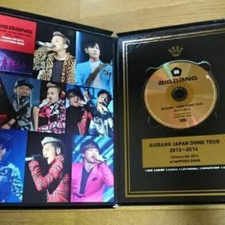 札幌ドーム BIGBANG DVD ビッグバン