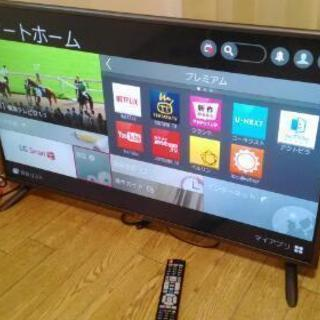 【交渉中】LG製液晶テレビ 42インチ スマートテレビ