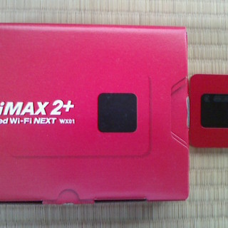 WiMAX ルーター WX01