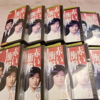 【VHSです】山口百恵主演、赤い衝撃10巻セット!