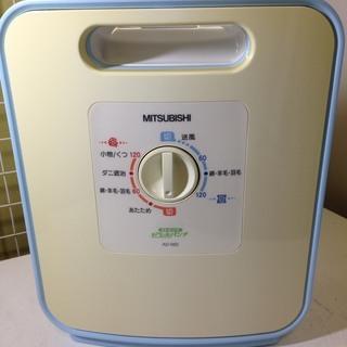 ◯ 超美品!MITSUBISHI 布団乾燥機 AD-R50 ◯