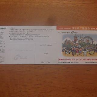 送料62円! ホンダ HONDA 本多技研工業 株主優待券 鈴鹿サ...