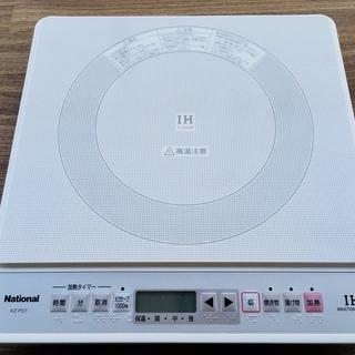 IHクッキンヒーター(IH調理器) KZ-PD1
