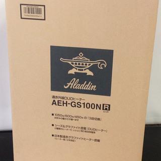 新品☆Aladdin シーズヒーター&グラファイトヒーター