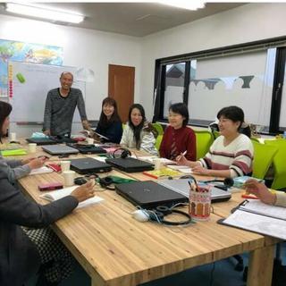 かならず英語を話せるようになる英会話教室です。