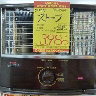 【ハンズクラフト博多店】コロナ SX-E291WY 石油ストーブ ...