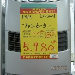 【ハンズクラフト博多店】トヨトミ LC-32CF 石油ファンヒータ...