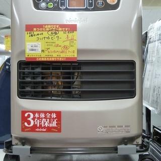 【ハンズクラフト博多店】トヨトミ 人感センサー付きコンパクト石油ヒ...