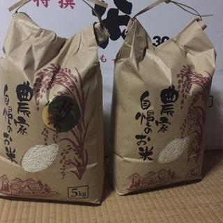 もち米 滋賀羽二重餅 5キロ 2650円