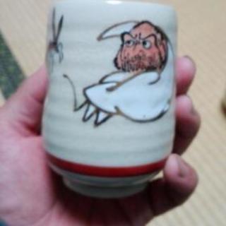 湯飲みの陶器です!