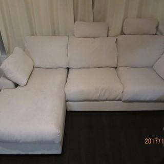 2.5~3人掛け カウチソファ 大塚家具