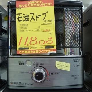 【ハンズクラフト博多店】トヨトミ 石油ストーブ NRC-W2815...