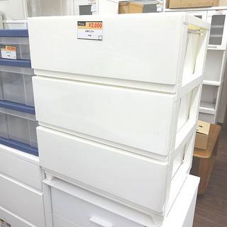 札幌 引き取り 3段プラケース 押入れ収納 白 衣類収納 お買い得