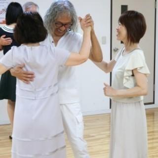 社交ダンスインストラクター募集