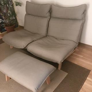 無印良品 リクライニング ソファ と ベンチセット