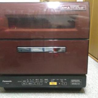 15年製食洗機