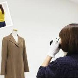シフト自由!!給与手渡しOK!!『簡単な写真撮影と梱包のお仕事♪...